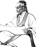 Zhangchukei